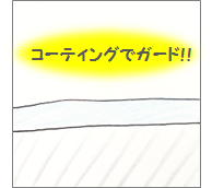 20150624-5.png